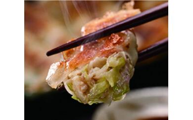 【4位】クロワッサン餃子2セット(生餃子50個入り×2・たれ2種×2)