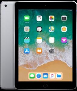 【2位】iPad Wi-Fi 128GB - スペースグレイ ゆくはし国際公募彫刻展「ビエンナーレ」PR企画 Yukuhashi 3D スマホで飛び出す美術館インストール済み